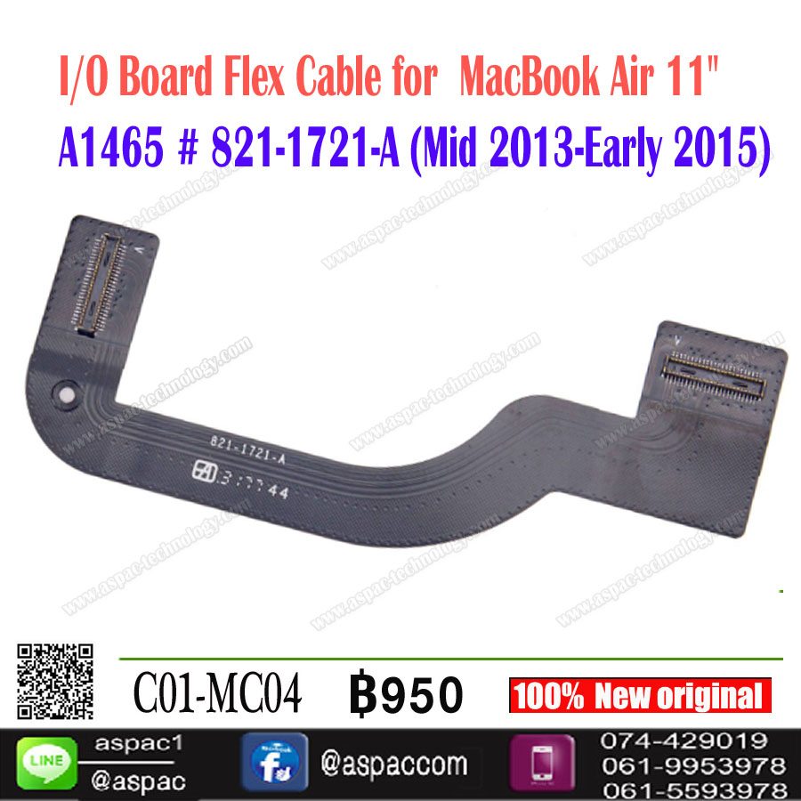 "I/O Board Flex Cable for MacBook Air 11"" A1465 # 821-1475-A (Mid 2013-Early 2015)"