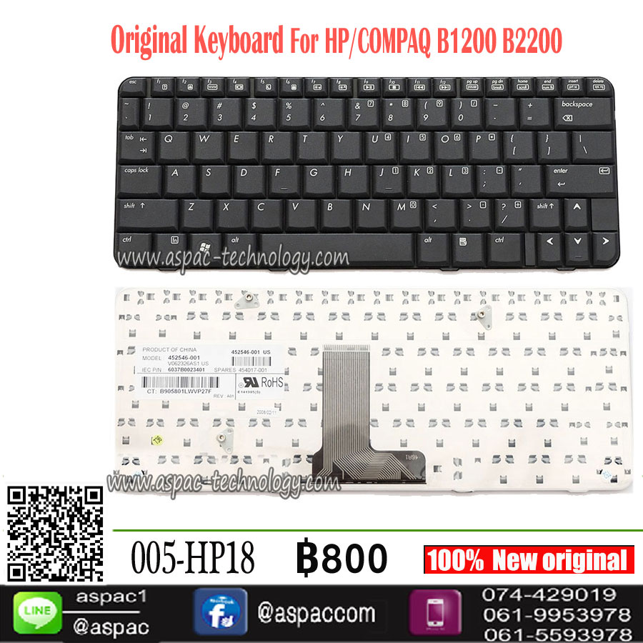 Keyboard HP/COMPAQ B1200 B2200