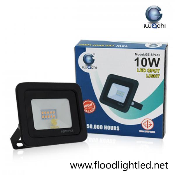 สปอร์ตไลท์ LED 10w รุ่นบาง ยี่ห้อ Iwachi (แสงขาว)