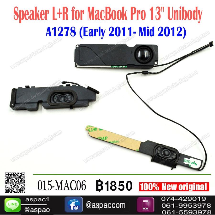 """New Original Speaker L+R for MacBook Pro 13"""" Unibody A1278 (Early 2011- Mid 2012)"""