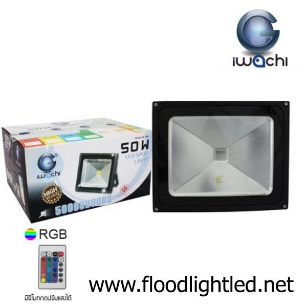 สปอร์ตไลท์ LED RGB 50w รุ่น GE-1001 สลับสีพร้อมรีโมท ยี่ห้อ IWACHI