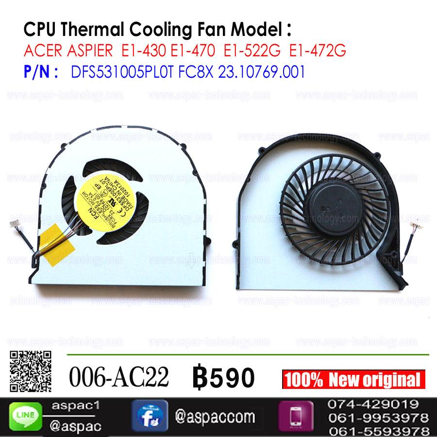 FAN CPU For ACER ASPIER E1-430 E1-470 E1-522G E1-472G