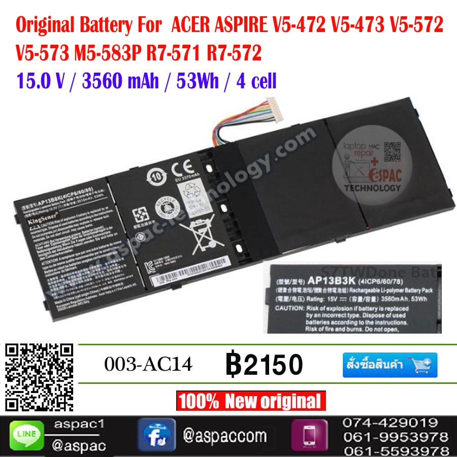 Original Battery AP13B3K for Aspire V5-473 V5-473G V5-473P V5-473PG