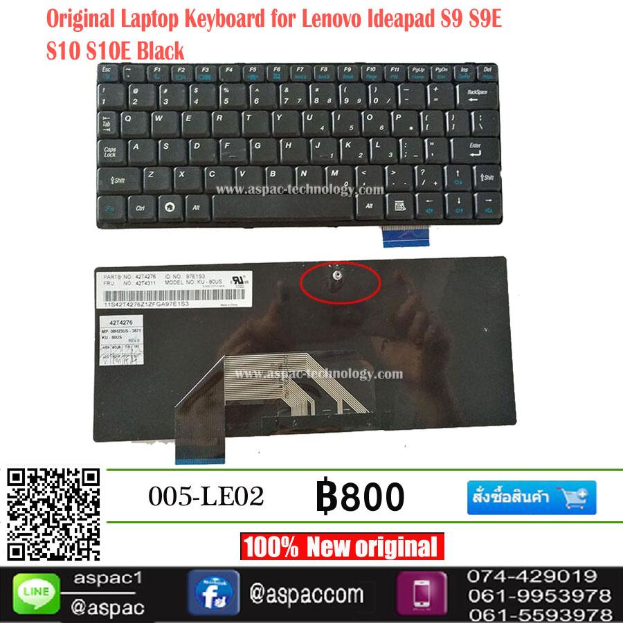 Keyboard Lenovo Ideapad S9 S9E S10 S10E Black