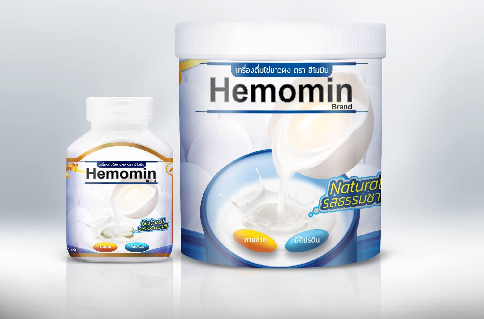 Hemomin Natural โปรตีนไข่ขาว รส ธรรมชาติ ขนาด 400 กรัม ( 2 กระป๋อง )**