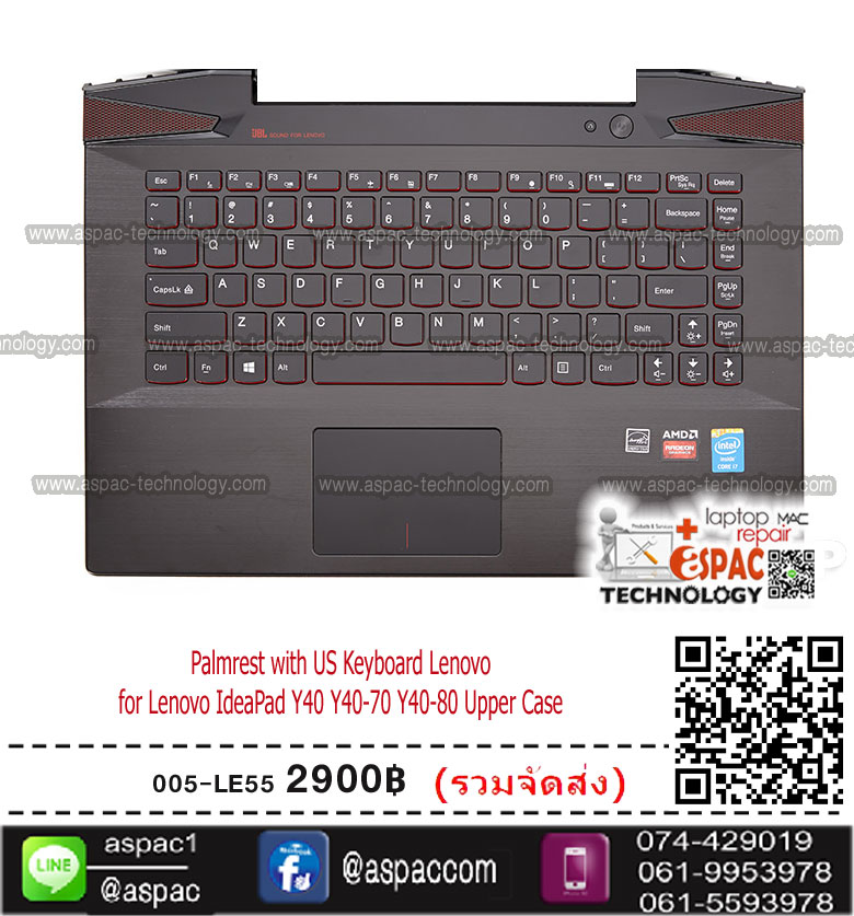 Palmrest with US Keyboard for Lenovo IdeaPad Y40 Y40-70 Y40-80 Upper Case