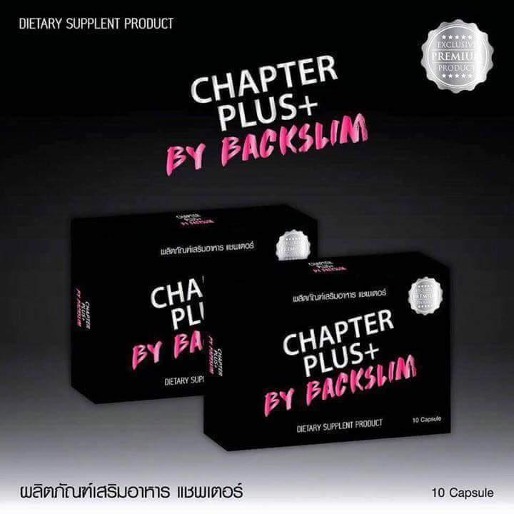 Chapter Plus (แชพเตอร์ พลัส) by.Back Slim ยาผอมขั้นเทพ สูตรดื้อยา