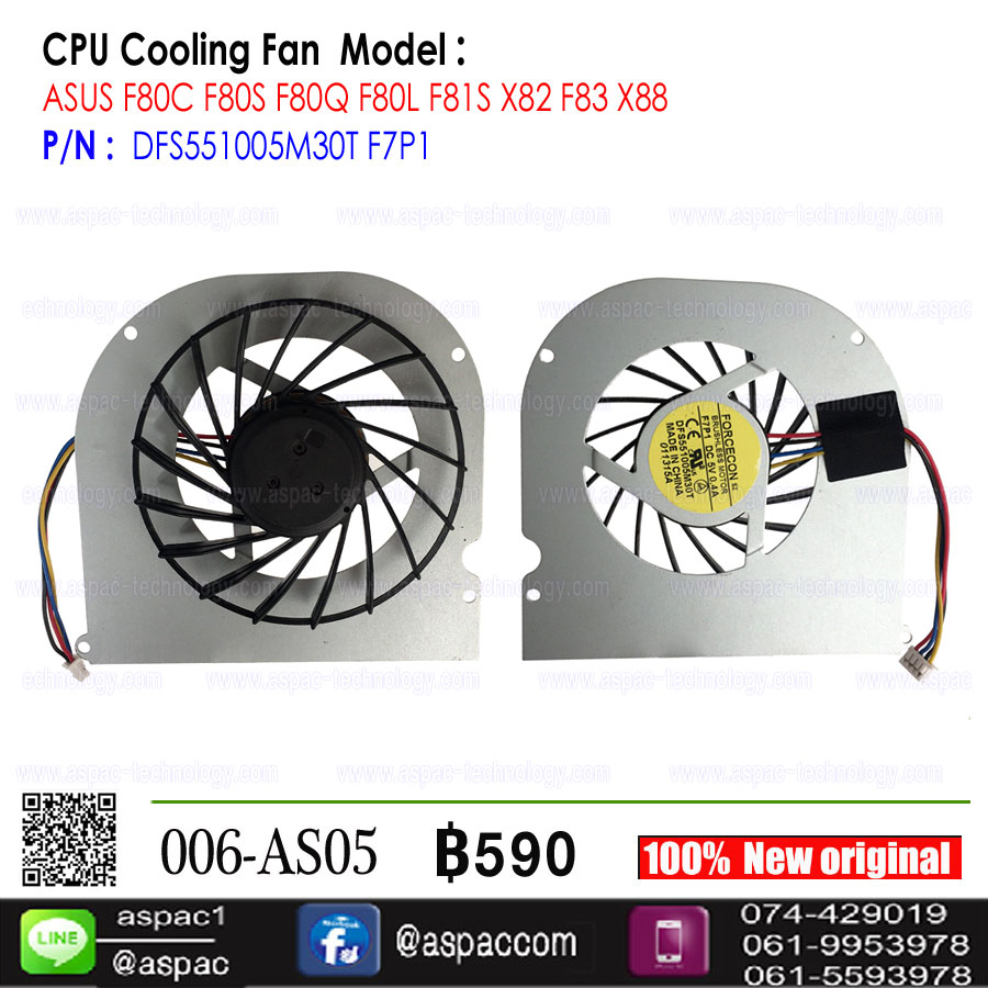 Fan CPU For ASUS F80C F80S F80Q F80L F81S X82 F83 X88