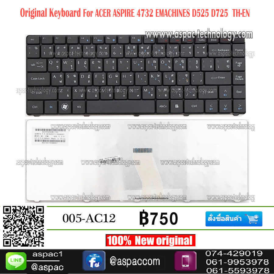 Keyboard ACER ASPIRE 4732 EMACHINES D525 D725 TH-EH