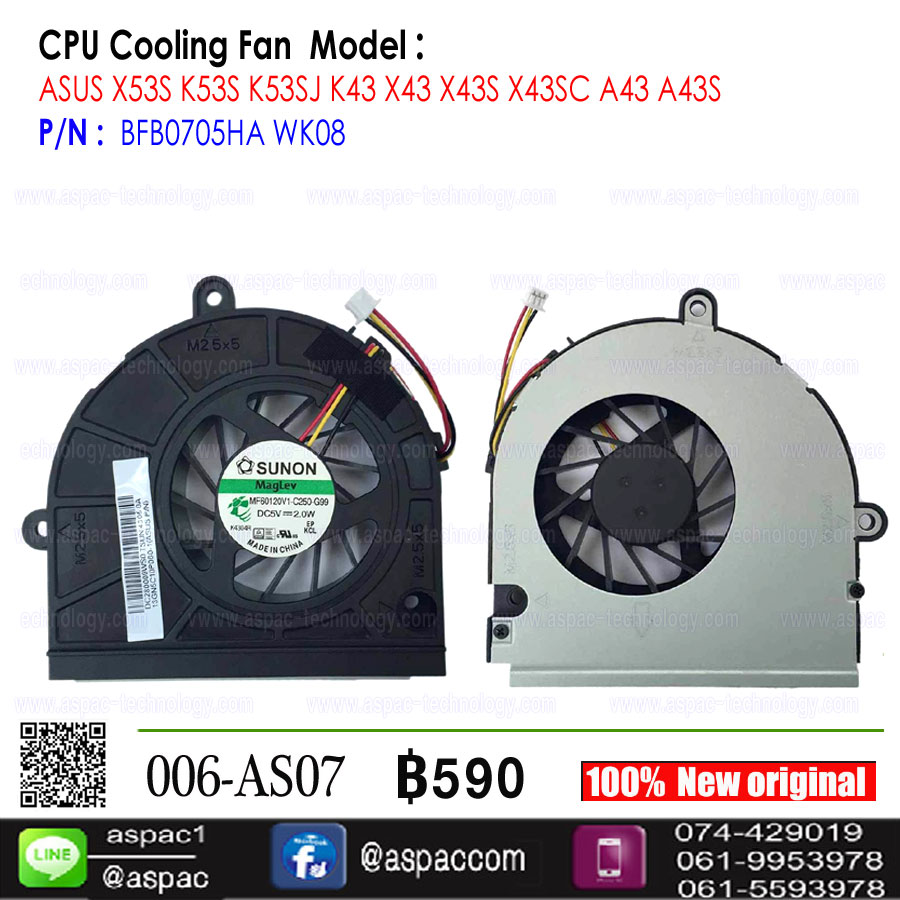Fan CPU For ASUS K43T A53U X53U X53B X43B