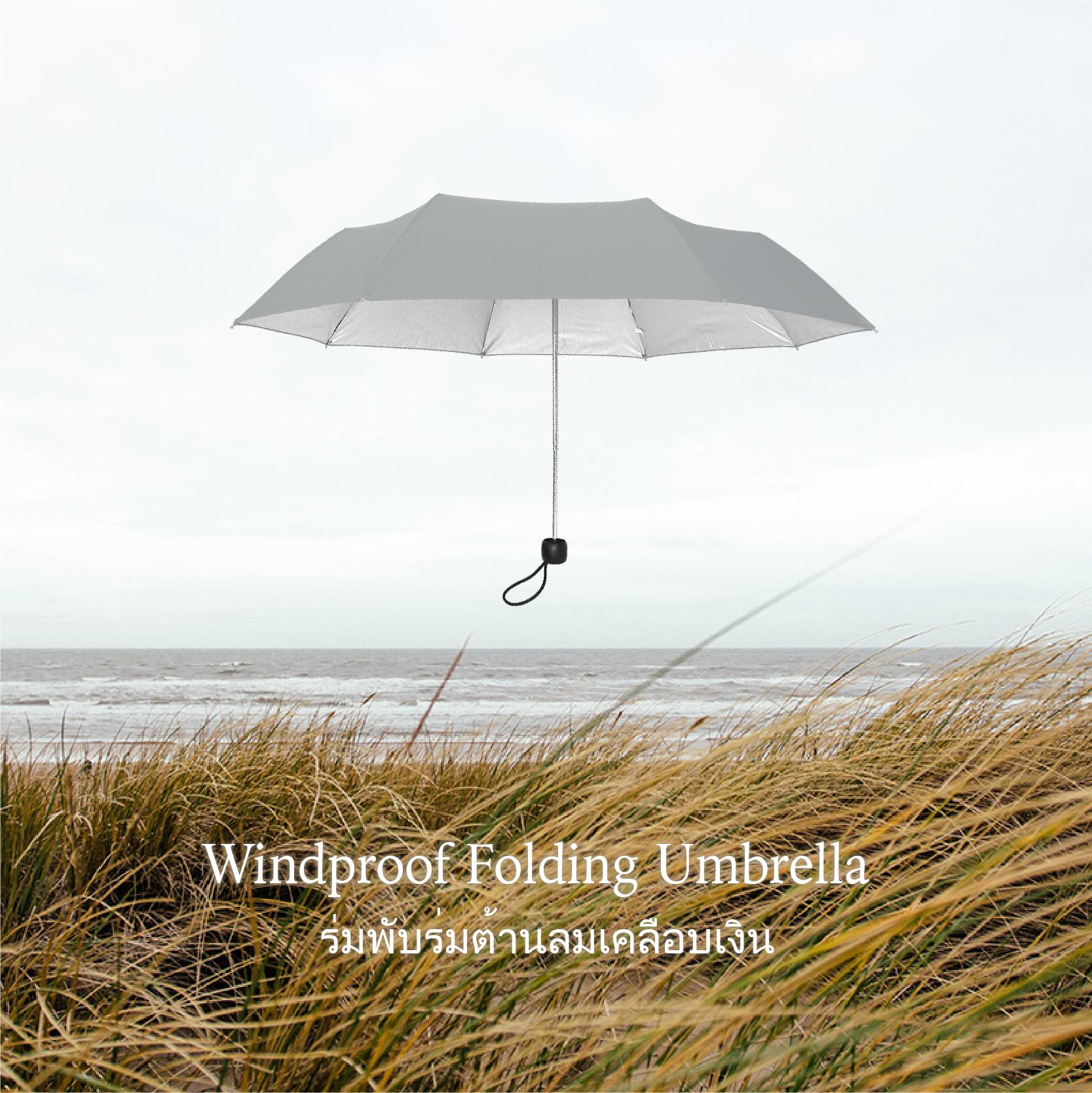 Windproof UV Folding Umbrella ร่มพับ ต้านลม 3ตอน เคลือบเงิน กันแดด กันยูวี กันฝน-เทา