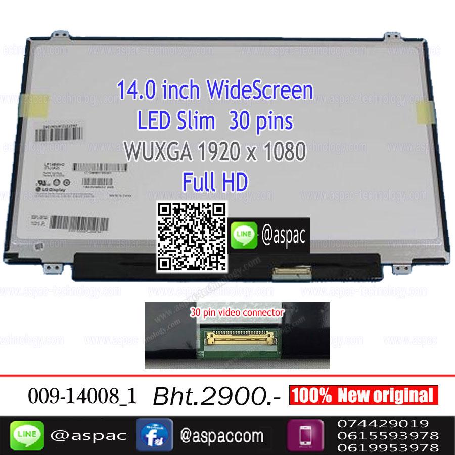 "LED Slim 14.0"" 30 Pins 1920*1080 Full HD"