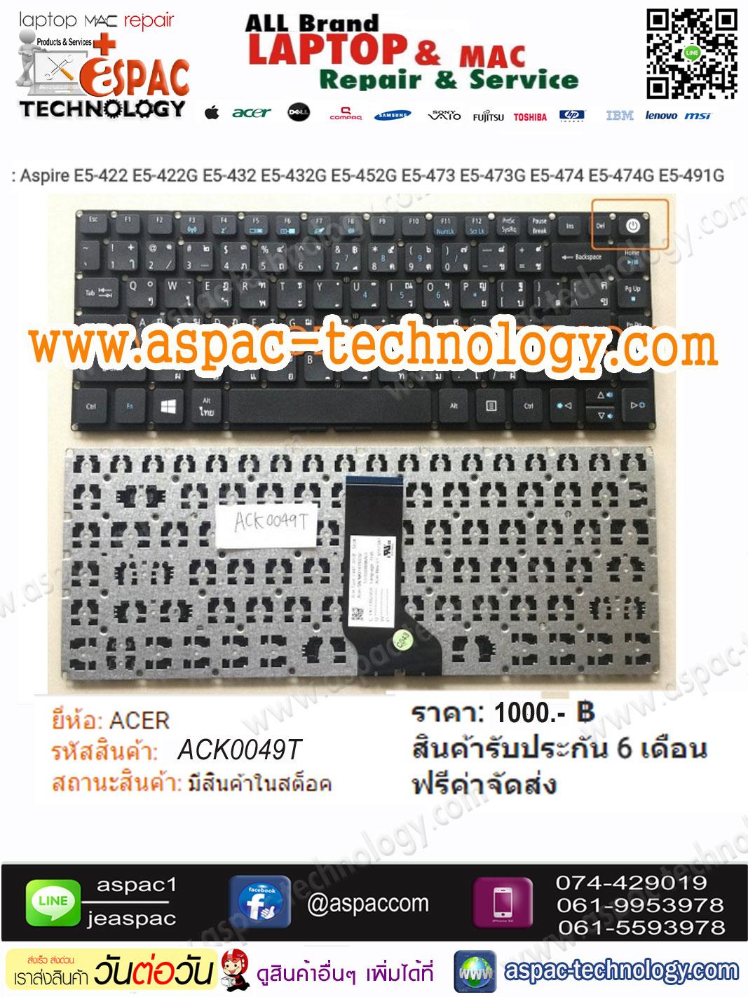 Keyboard ACER Aspire E5-422 E5-422G E5-432 E5-432G E5-452G E5-473 E5-473G E5-474 E5-474G E5-491G ภาษาไทย อังกฤษ