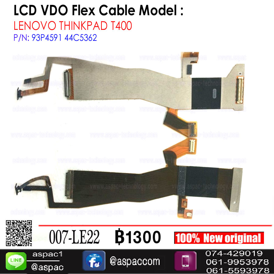 LCD Cable For LENOVO THINKPAD T400 P/N: 93P4591 44C5362