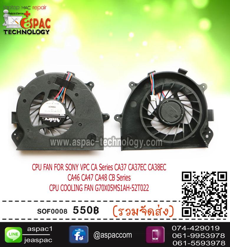 CPU FAN FOR SONY VPC CA Series CA37 CA37EC CA38EC CA46 CA47 CA48 CB Series CPU COOLING FAN G70X05MS1AH-52T022