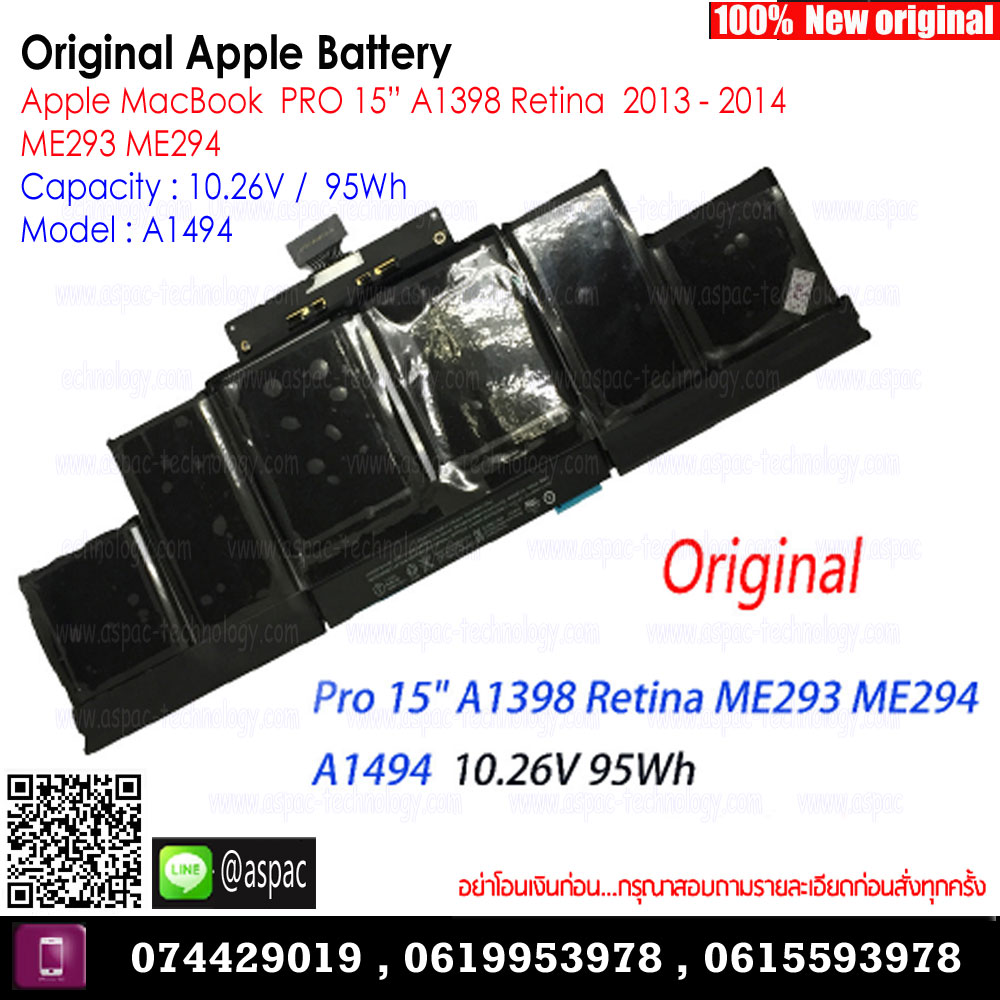 """Original Battery A1494 10.26V / 95Wh For Apple Macbook PRO 15"""" A1398 Retina Late 2013 & Mid 2014 ME293 ME294"""