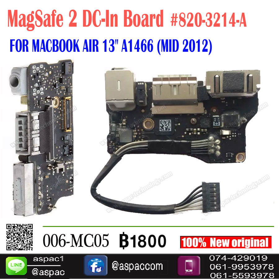 "MagSafe2 DC-In Board #820-3214-A FOR MACBOOK AIR 13"" A1466 (MID 2012)"