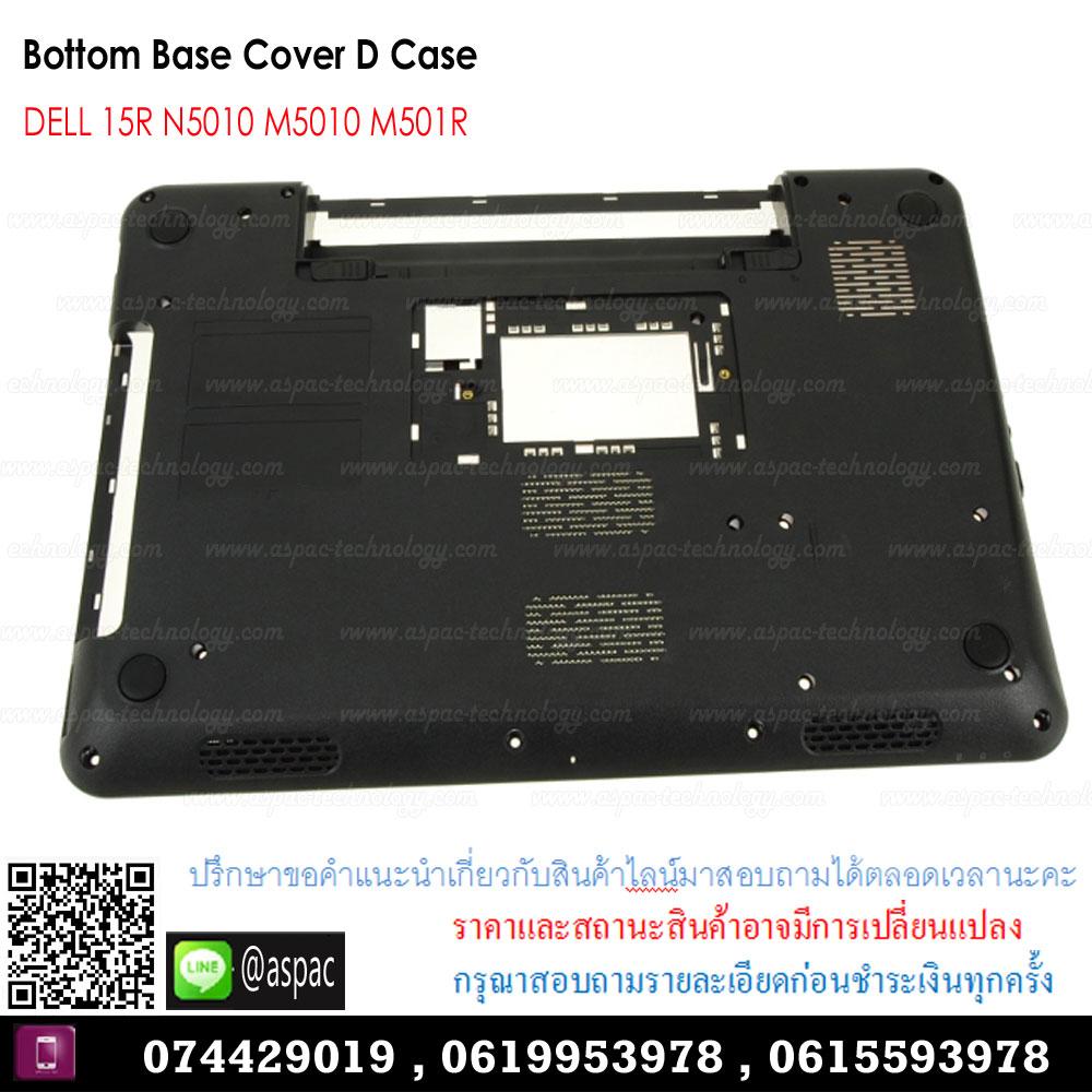 Bottom Base Cover D Case + Keyboard Bezel Palmrest Upper Case for DELL 15R N5010 M5010 M501R