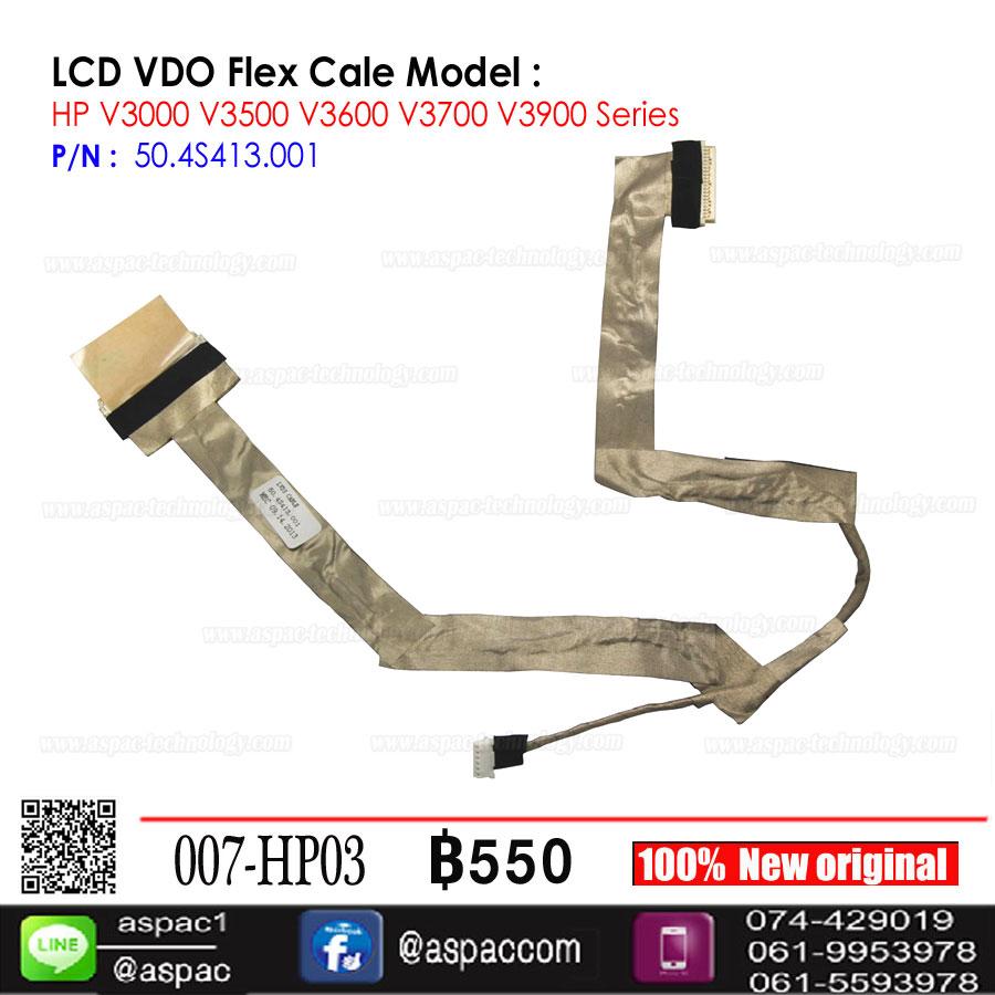 LCD Cable For HP V3000 V3500 V3600 V3700 V3900 P/N: 50.4S413.001
