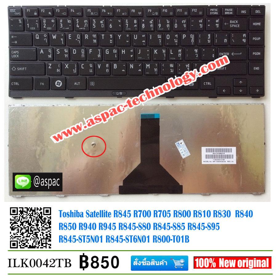 Toshiba Satellite R845 R700 R705 R800 R810 R830 R840 R850 R940 R945 ไทย อังกฤษ