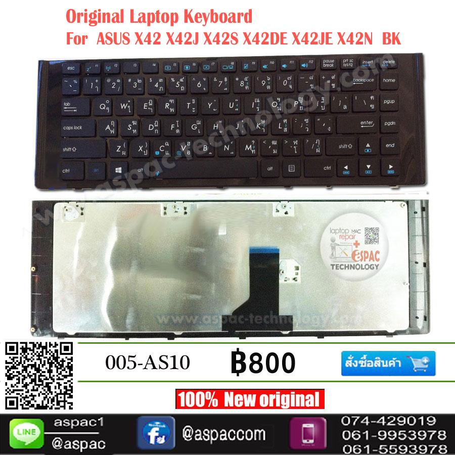 Keyboard ASUS X42 X42J X42S X42DE X42JE X42N BK Thai/Eng