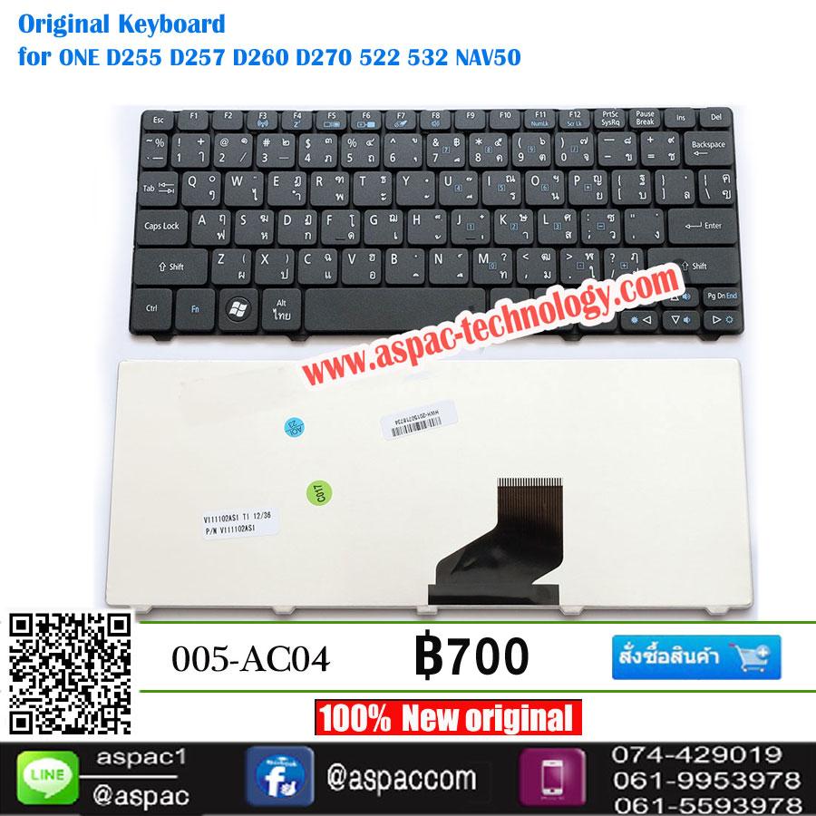 Keyboard Acer ONE D255 D257 D260 D270 522 532 NAV50 สีดำ ภาษาไทย/อังกฤษ