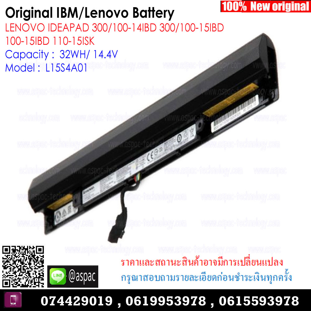 Original Battery L15S4A01 / 32WH / 14.4V For LENOVO IDEAPAD 300/100-14IBD 300/100-15IBD 100-15IBD 110-15ISK