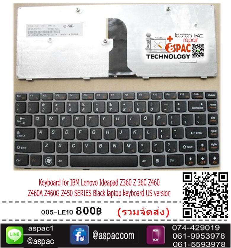 Keyboard for IBM Lenovo Ideapad Z360 Z460 Z460A Z460G Z450 SERIES Black laptop keyboard US version