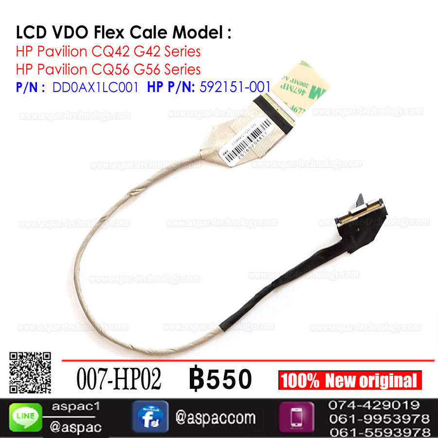 LCD Cable For HP Pavilion CQ42 G42 Series CQ56 G56 Series P/N: DD0AX1LC001