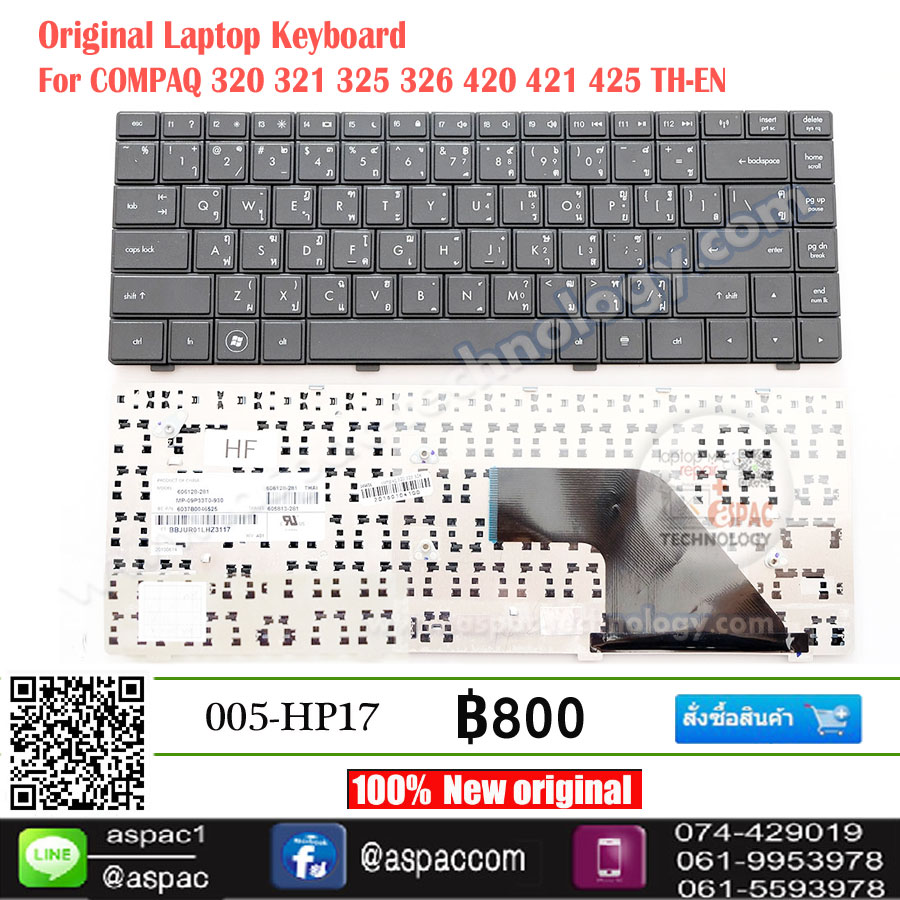 Keyboard for COMPAQ 320 321 325 326 420 421 425 TH-ENG