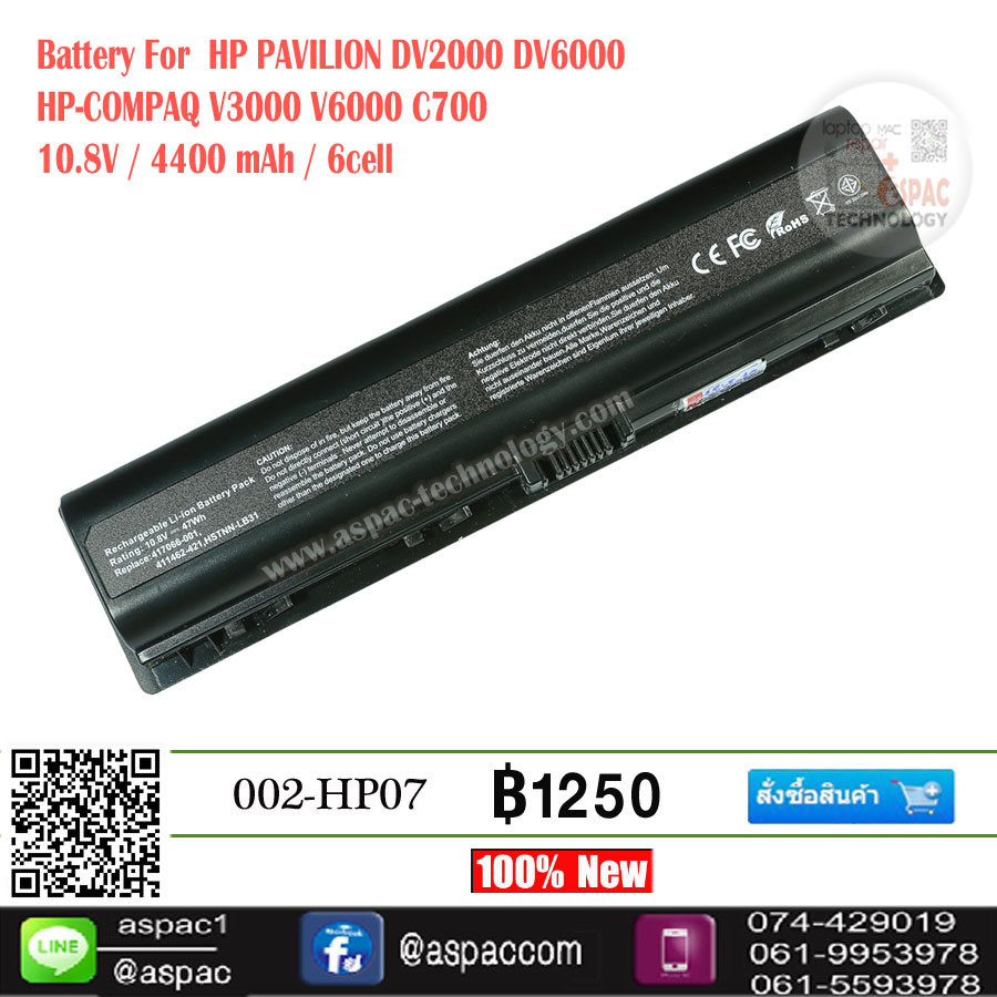 Battery For HP PAVILION DV2000 DV6000 HP-COMPAQ V3000 V6000 C700 10.8V / 4400 mAh / 6cell