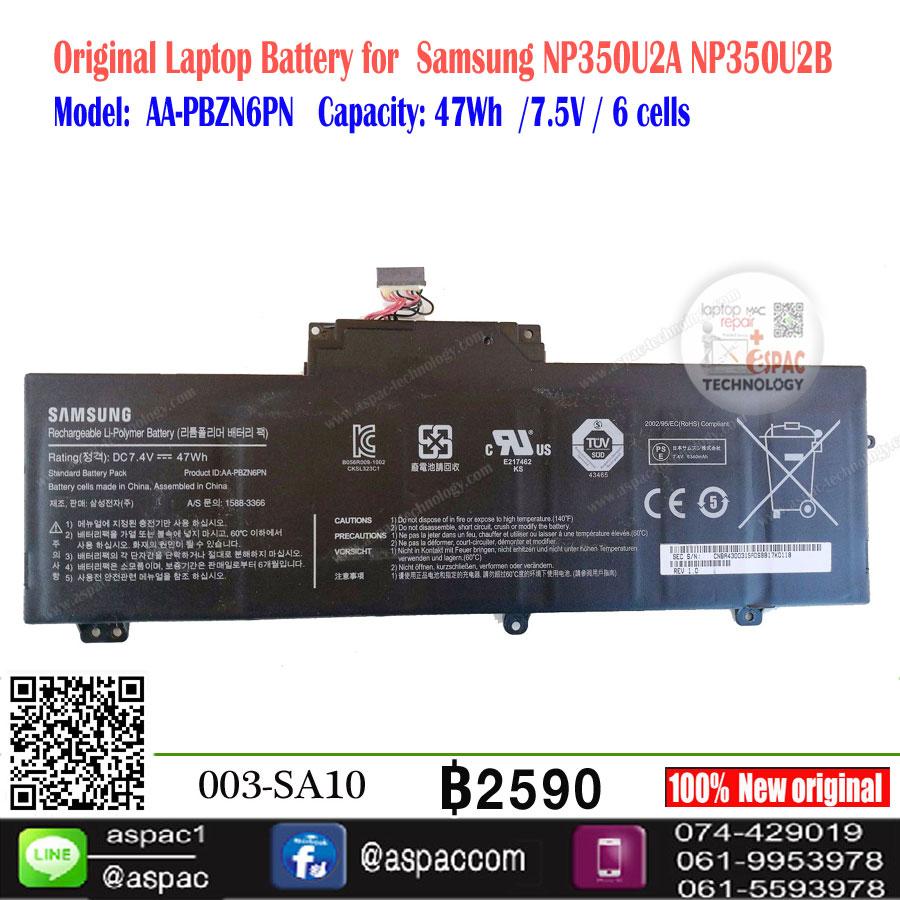 Original Battery for SAMSUNG NP350U2B NB350U2A