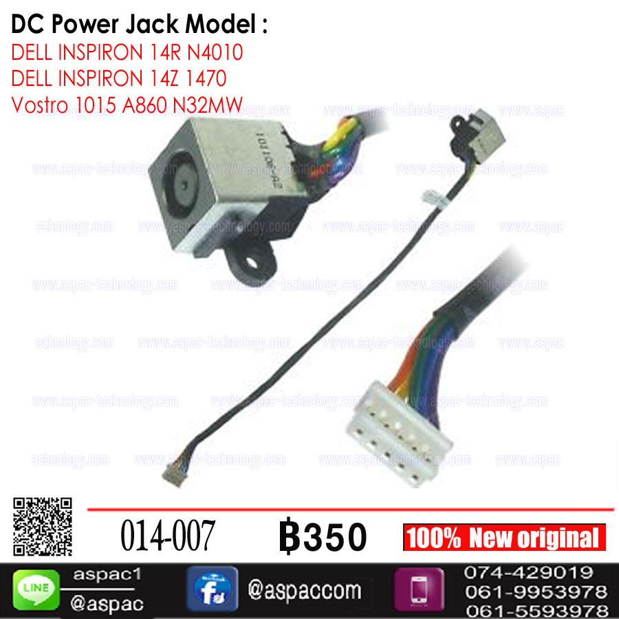 DC Power Jack DELL INSPIRON 14R N4010 DELL INSPIRON 14Z 1470 Vostro 1015 A860 N32MW