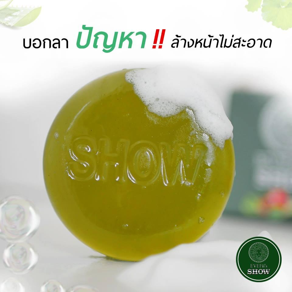 สบู่สมุนไพรจากสารสกัดธรรมชาติ SHOW Soap (10 ก้อน)**