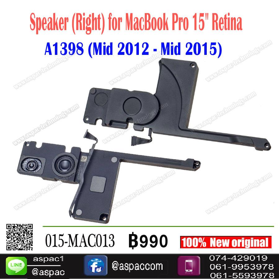 "Speaker (Right) for MacBook Pro 15"" Retina A1398"