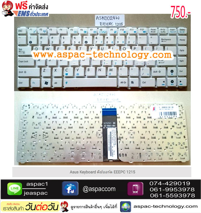Asus Keyboard คีย์บอร์ด EEEPC 1215