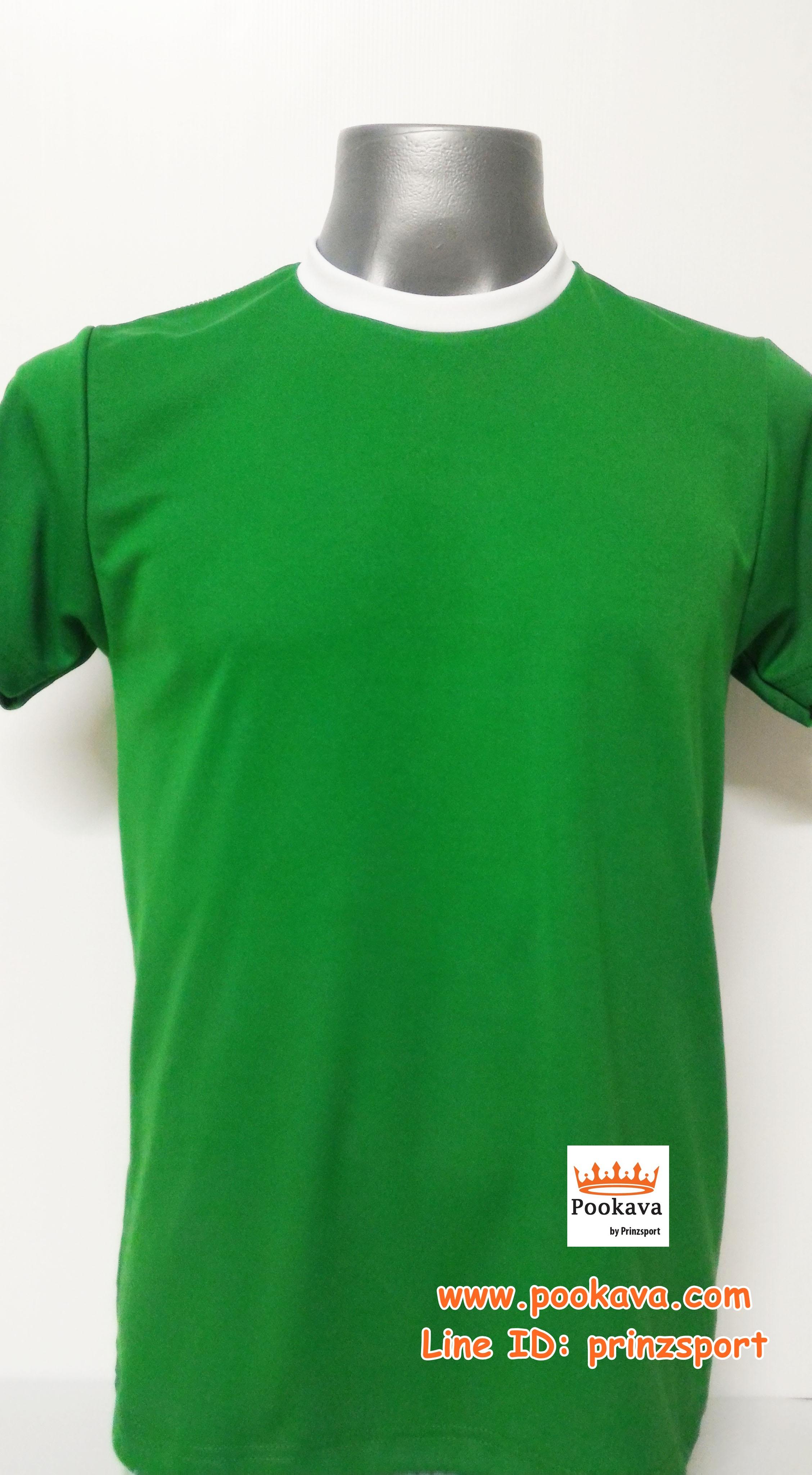 ขายส่ง ไซส์ XXL รอบอก 44 นิ้ว เสื้อกีฬาสีเขียว เสื้อกีฬาเปล่าผู้ใหญ่ เสื้อเปล่า