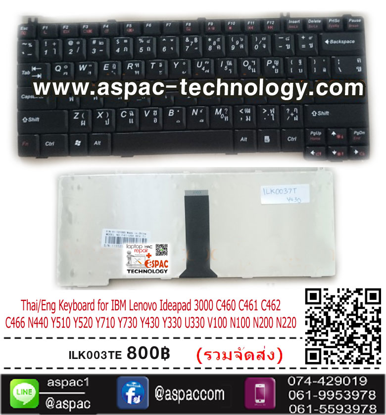 Thai/Eng Keyboard for IBM Lenovo Ideapad 3000 C460 C461 C462 C466 N440 Y510 Y520 Y710 Y730 Y430 Y330 U330 V100 N100 N200 N220