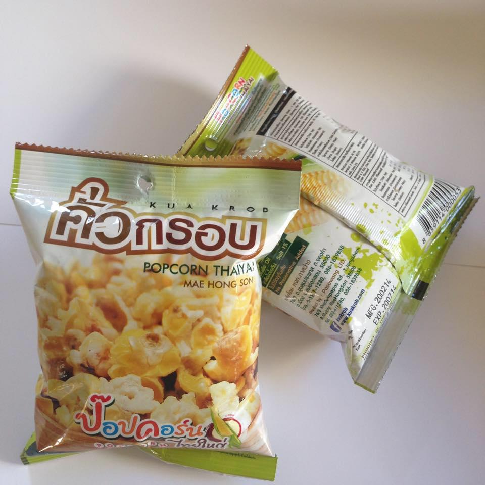 Popcorn ไทยใหญ่ (เมล็ดข้าวโพดม่วง)