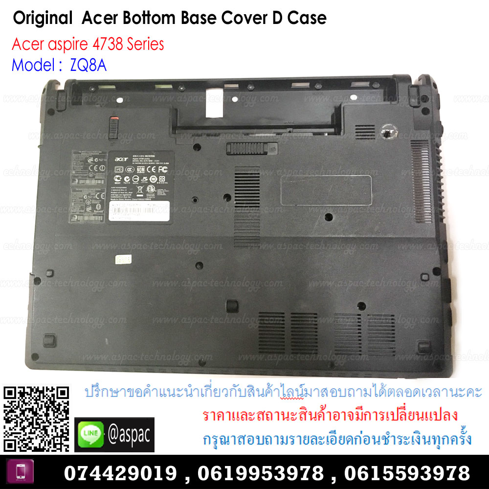 Acer Bottom Base Cover D Case for Acer Aspire 4253 4552 4738G 4738Z 4738ZG