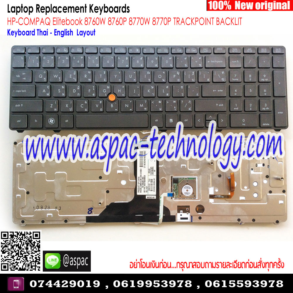 Keyboard for HP-COMPAQ Elitebook 8760W 8760P 8770W 8770P TRACKPOINT BACKLIT