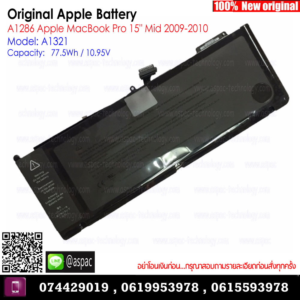 """Original Battery A1321 10.95V 77.50Wh For A1286 Apple MacBook Pro 15"""" Mid 2009"""