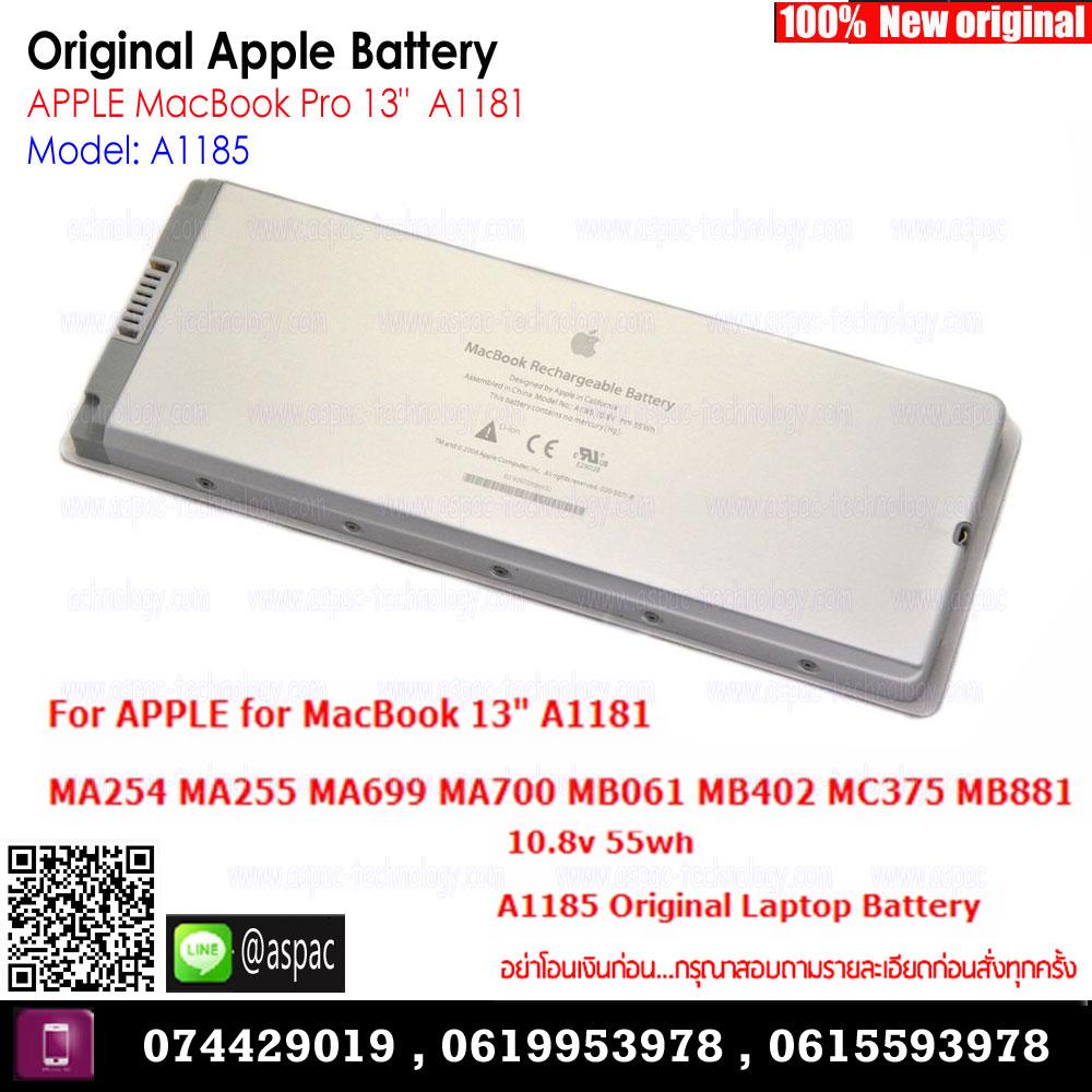 "Original Battery A1185 10.8v 55Wh For MacBook 13"" A1181 MA254 MA255 MA699 MA700 MB061 MB402 MC375 MB881 สีขาว"