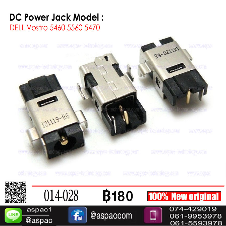 DC Power Jack for DELL Vostro 5460 5470 5560 5570