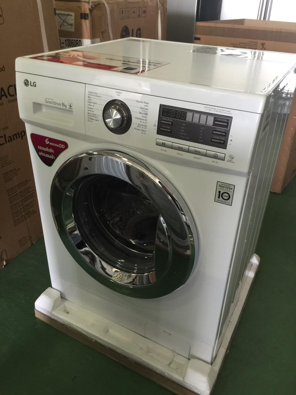 เครื่องซักผ้าฝาหน้า ขนาด8kg. รุ่นWD-14070TD