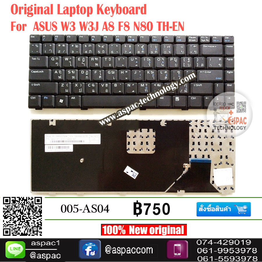 Keyboard ASUS W3 W3J A8 F8 N80 TH-EN