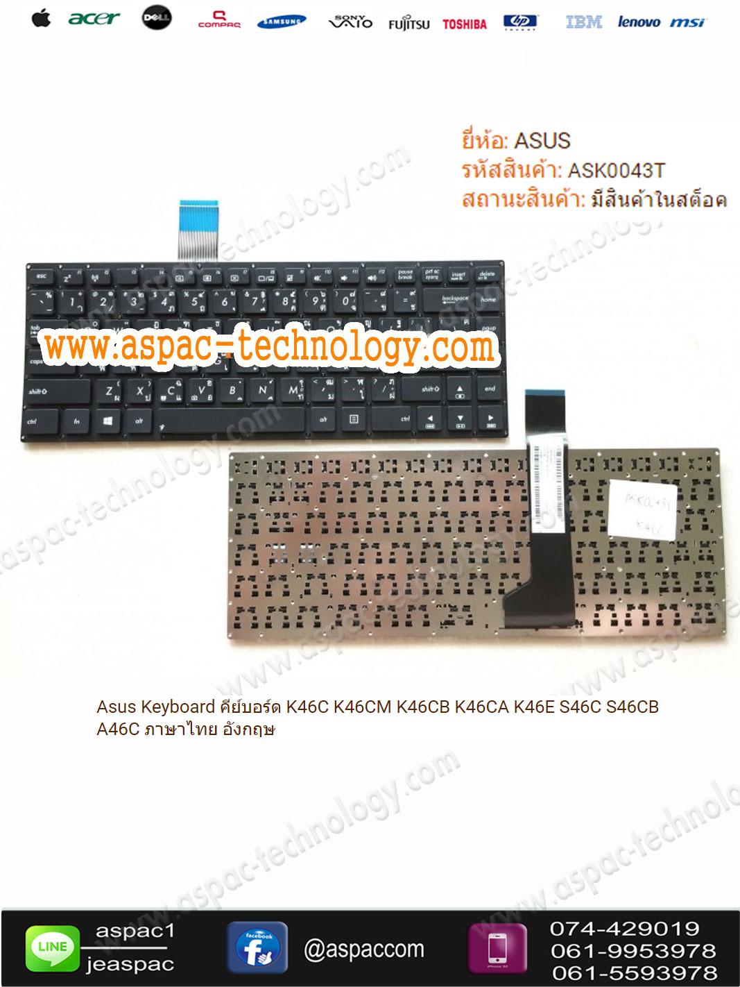 Asus KeyboardK46C K46CM K46CB K46CA K46E S46C S46CB A46C ภาษาไทย อังกฤษ