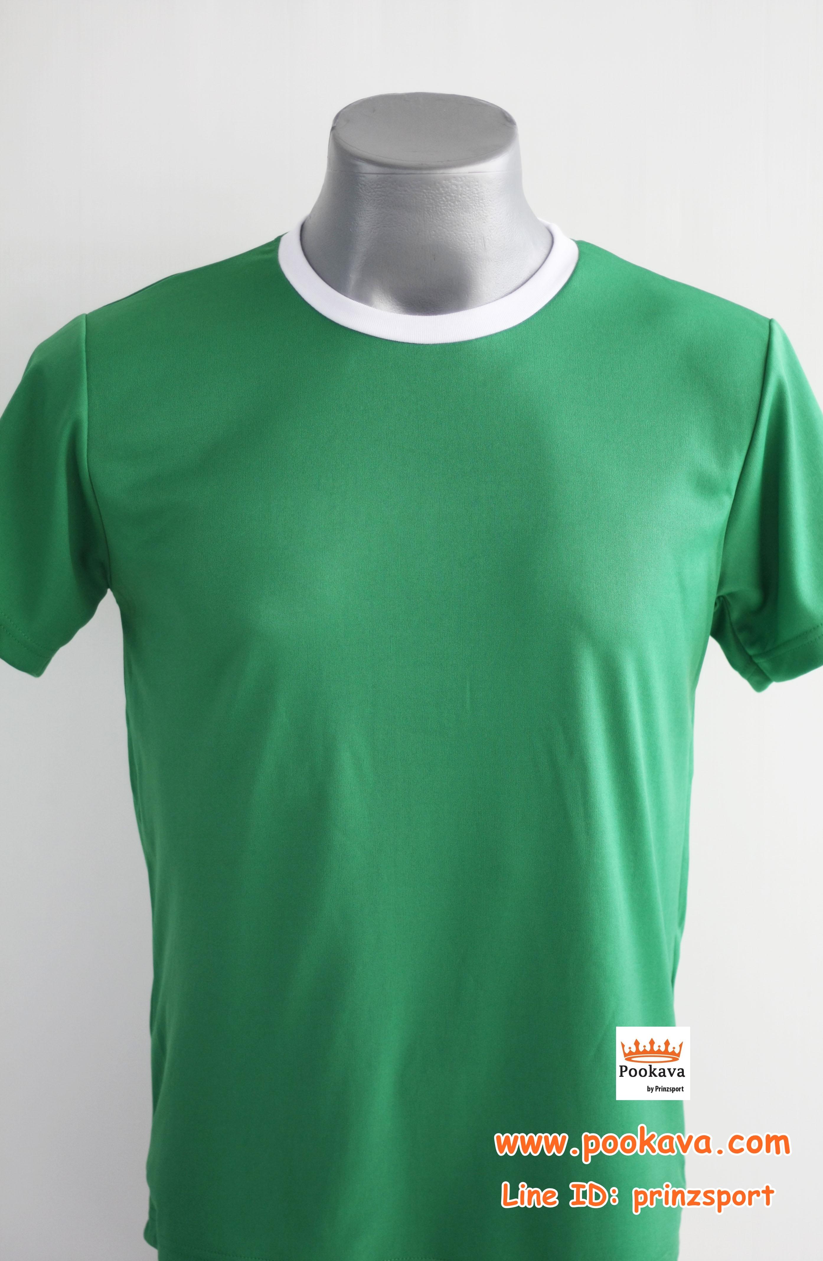 ขายส่ง ไซส์ S รอบอก 32 นิ้ว เสื้อกีฬาสีเขียว เสื้อกีฬาเปล่าผู้ใหญ่ เสื้อเปล่า