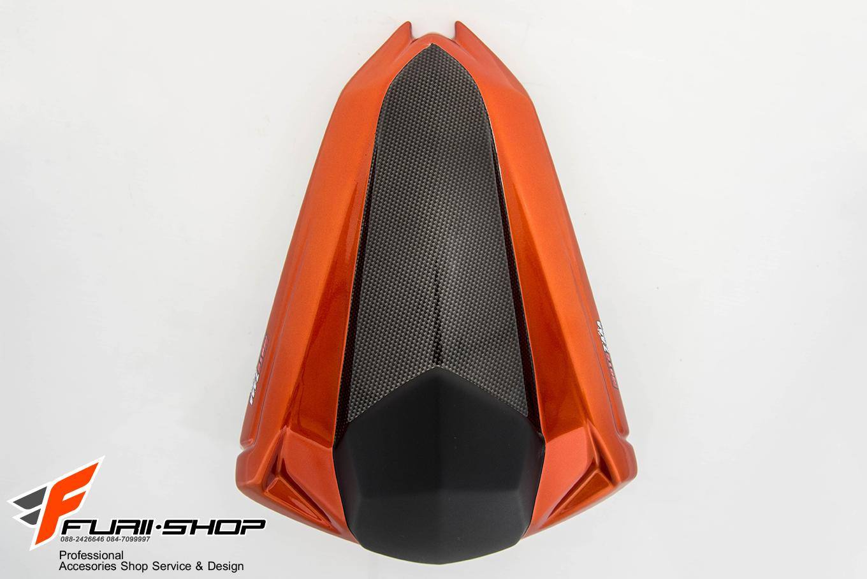 ครอบเบาะหลัง Motozaaa (สีส้ม) Ninja300