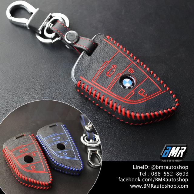 ซองหนังกุญแจ บีเอ็มดับเบิ้ลยู X5(F15) , X1(F48) , Series2 AT F45 , Series5 G30 สีเทาเข้ม ด้ายแดง / น้ำเงิน
